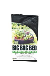 Big Bag Bed - 50 inch