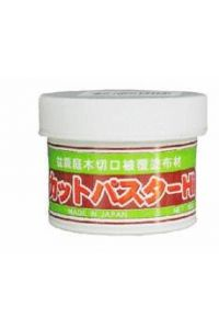 Bonsai Cut Paste - 6044 White Cap