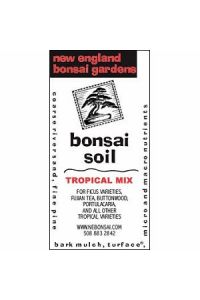 Bonsai Soil - Tropical Mix - 1 quart